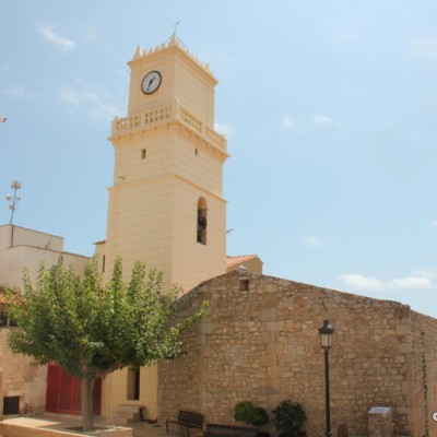 Oropesa del Mar Church From Calle Horno View From Behind